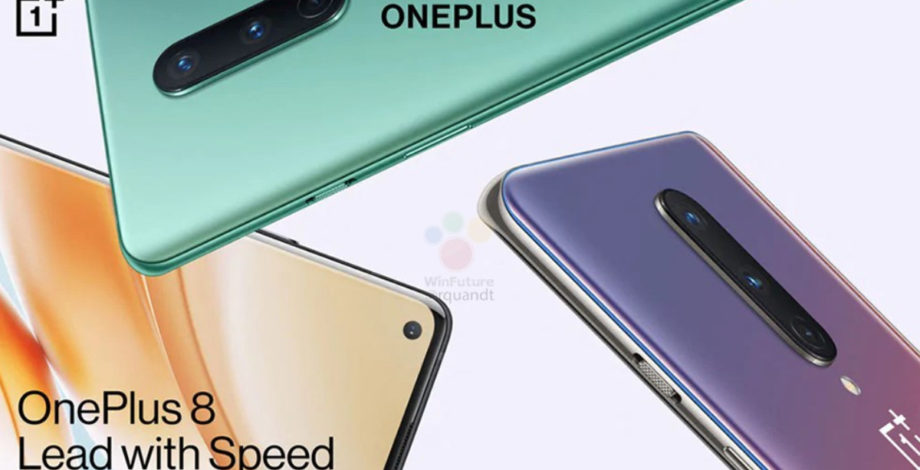 Here's what you're getting in the OnePlus 8 series pop-up box